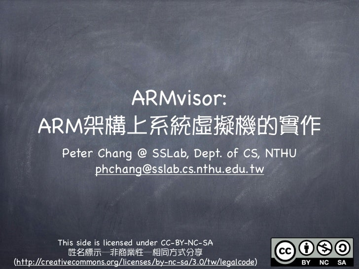 ARMvisor @ COSCUP2012