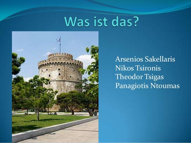 Arsenios SakellarisNikos TsironisTheodor TsigasPanagiotis Ntoumas