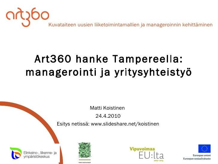 Art360 taku 240410