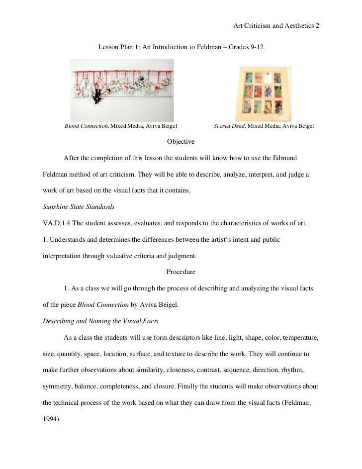 Art Critique Example Essay
