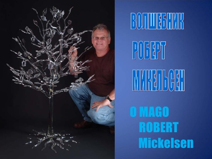 Glass Art by Robert Mickelsen
