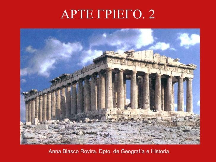 ARTE GRIEGO. 2     Anna Blasco Rovira. Dpto. de Geografía e Historia