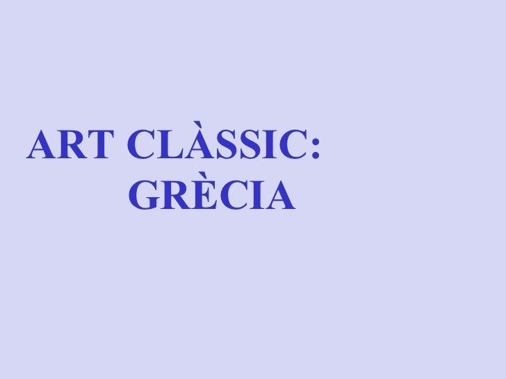 ART CLÀSSIC:  GRÈCIA