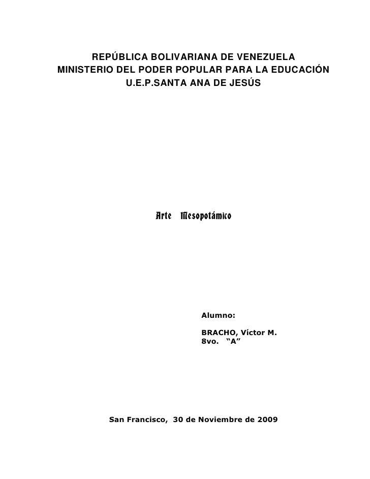 REPÚBLICA BOLIVARIANA DE VENEZUELAMINISTERIO DEL PODER POPULAR PARA LA EDUCACIÓN            U.E.P.SANTA ANA DE JESÚS      ...