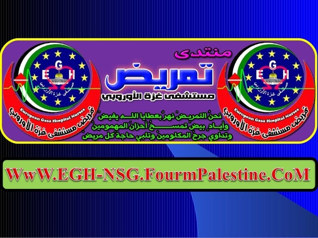 Arterial blood gas analysis & interpretation egh nsg.forum-palestine.com