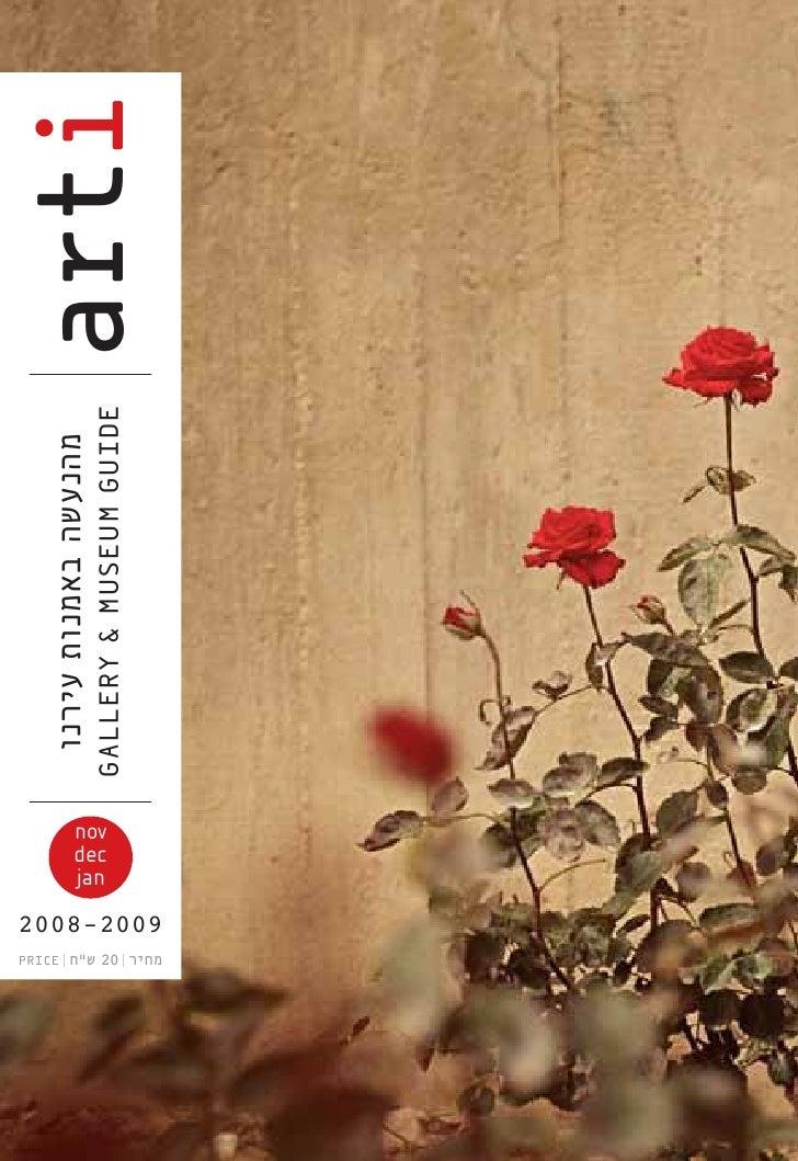 Arti - gallery&museum guide