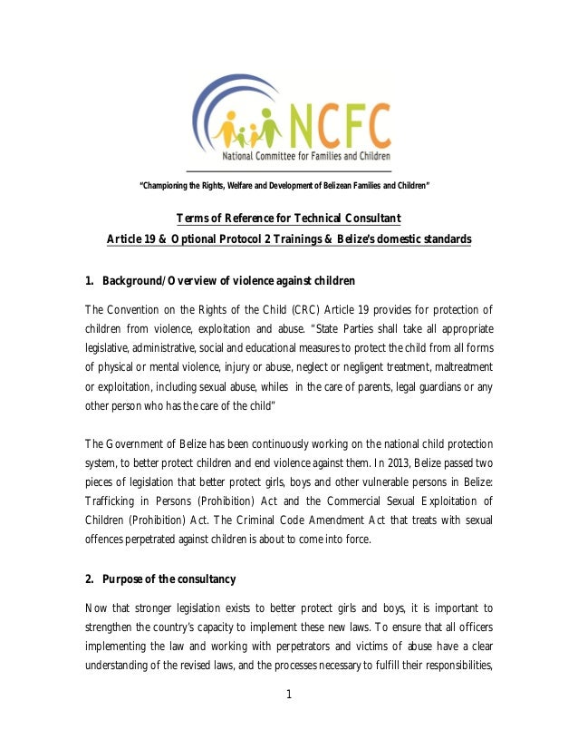 Article 19 final - Deadline extended