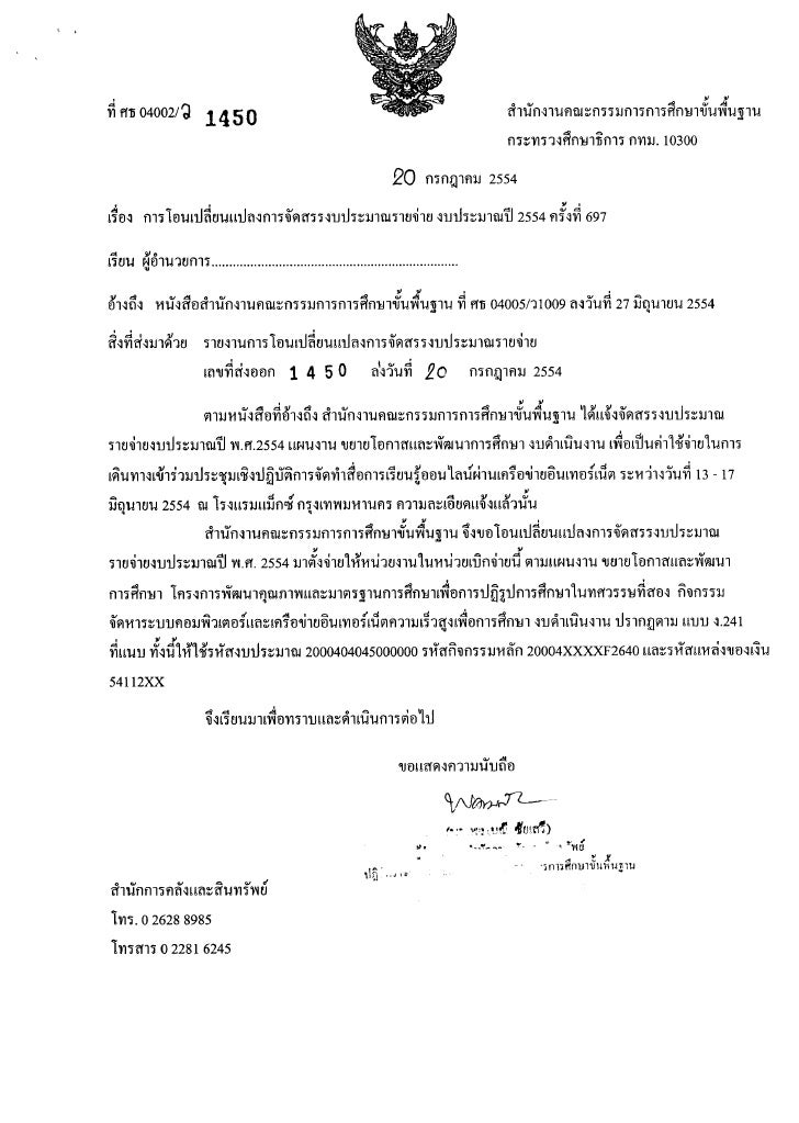 Article 20110722112654 (1)