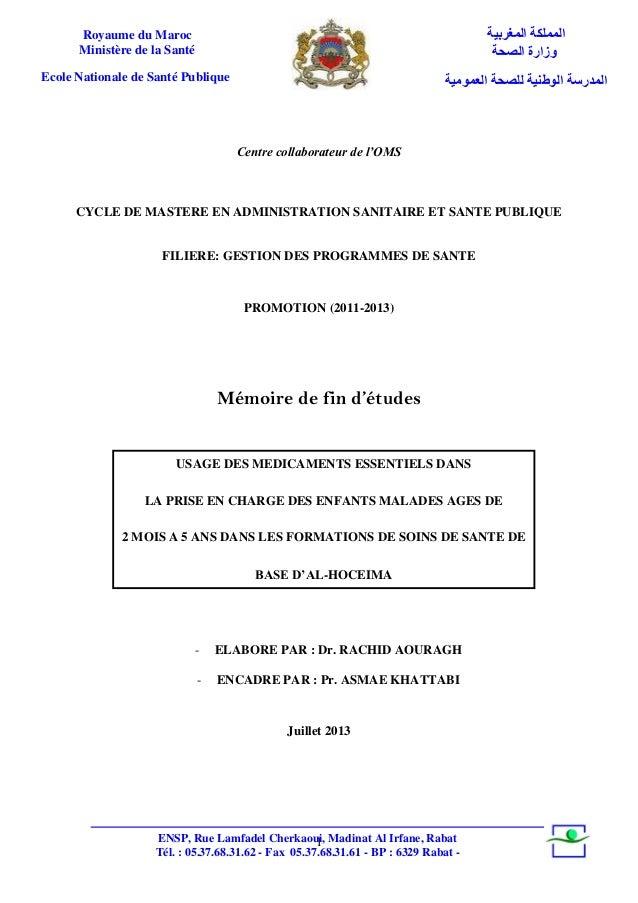 1 Centre collaborateur de l'OMS CYCLE DE MASTERE EN ADMINISTRATION SANITAIRE ET SANTE PUBLIQUE FILIERE: GESTION DES PROGRA...