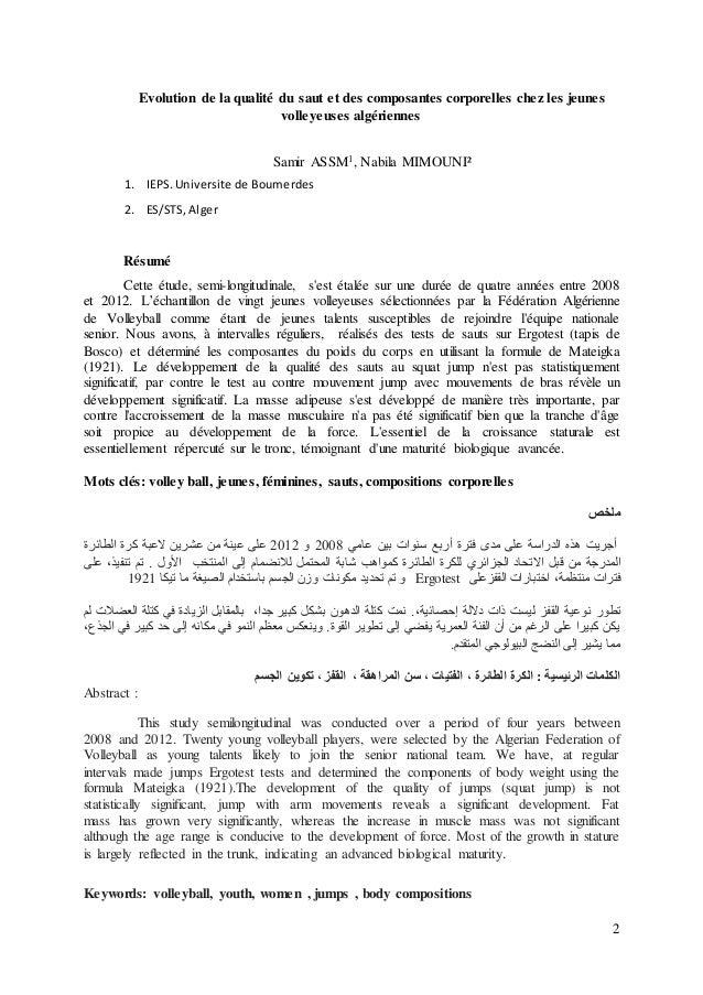 2 Evolution de la qualité du saut et des composantes corporelles chez les jeunes volleyeuses algériennes Samir ASSM1, Nabi...