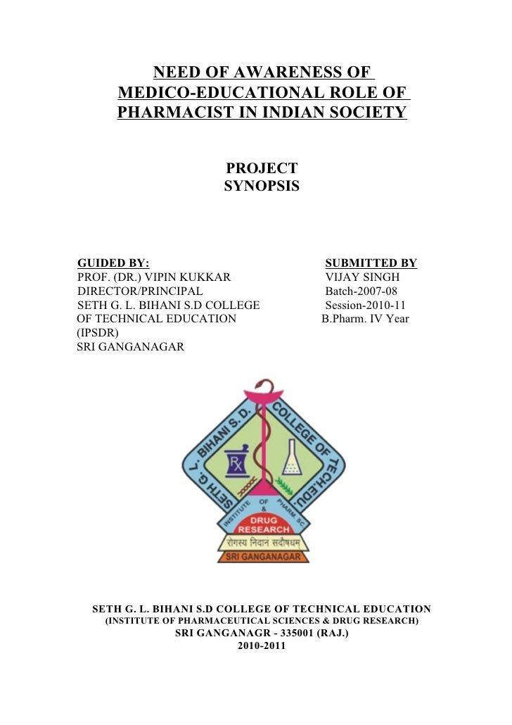 Article On Pharmacist