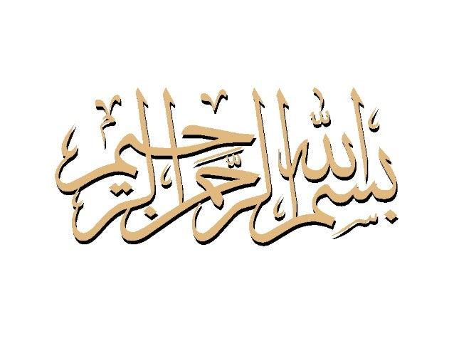 Articles of faith in islam