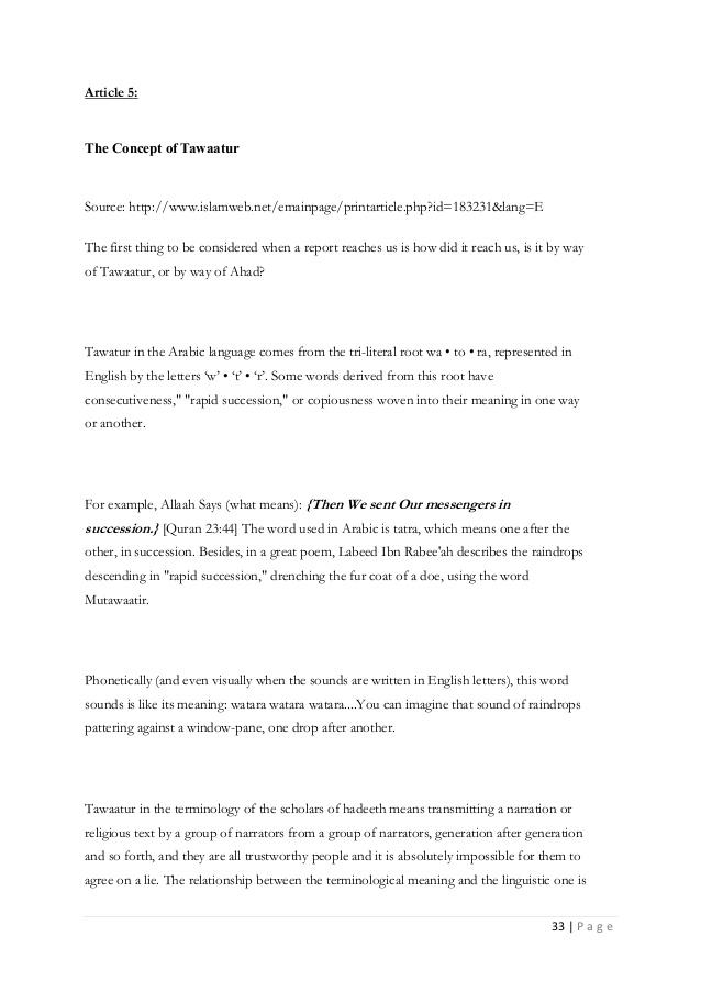 Articles on usool al hadith