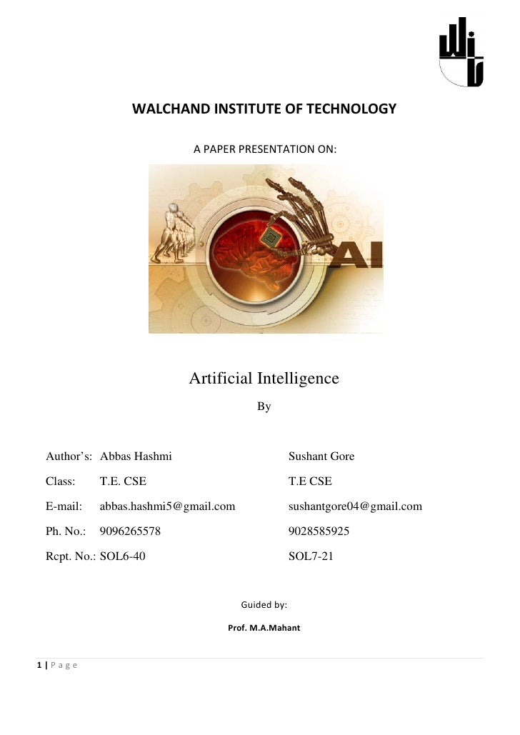 Download ieee paper on artificial intelligence