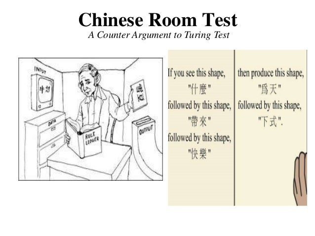 the chinese room argument essay The chinese room argument—as it has come to be called—has a simple three-step structure: links related to the chinese room thought an essay for.