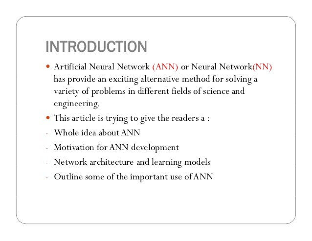 question paper on artificial neural network