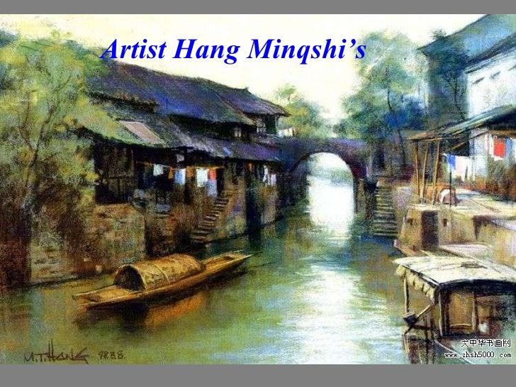 Artist Hang Mingshi