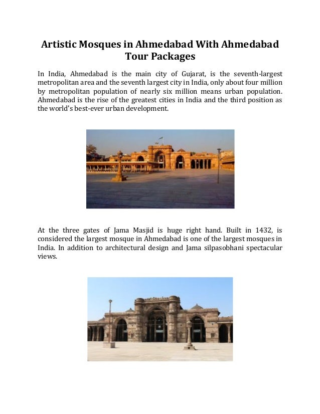 Rail Tour Packages From Ahmedabad
