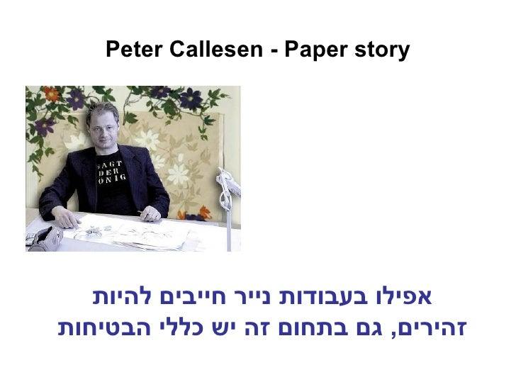 Art Peter Callesen   Paper Objects