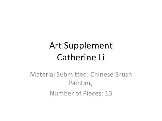 Catherine Li - Art Portfolio