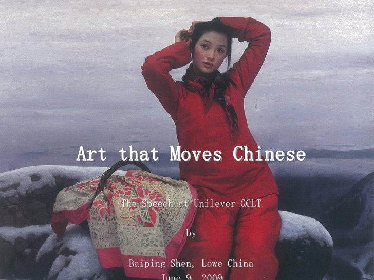 Art that Moves Chinese    The Speech at Unilever GCLT                by     Baiping Shen, Lowe China