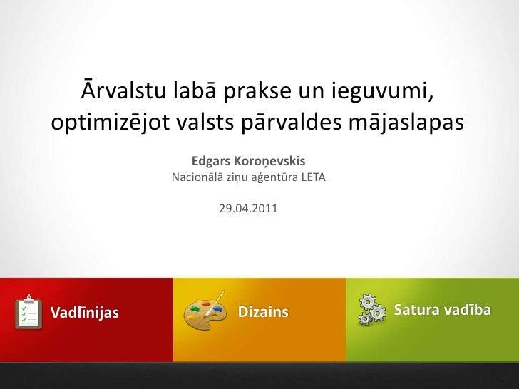 Ārvalstu labā prakse un ieguvumi,optimizējot valsts pārvaldes mājaslapas                Edgars Koroņevskis             Nac...
