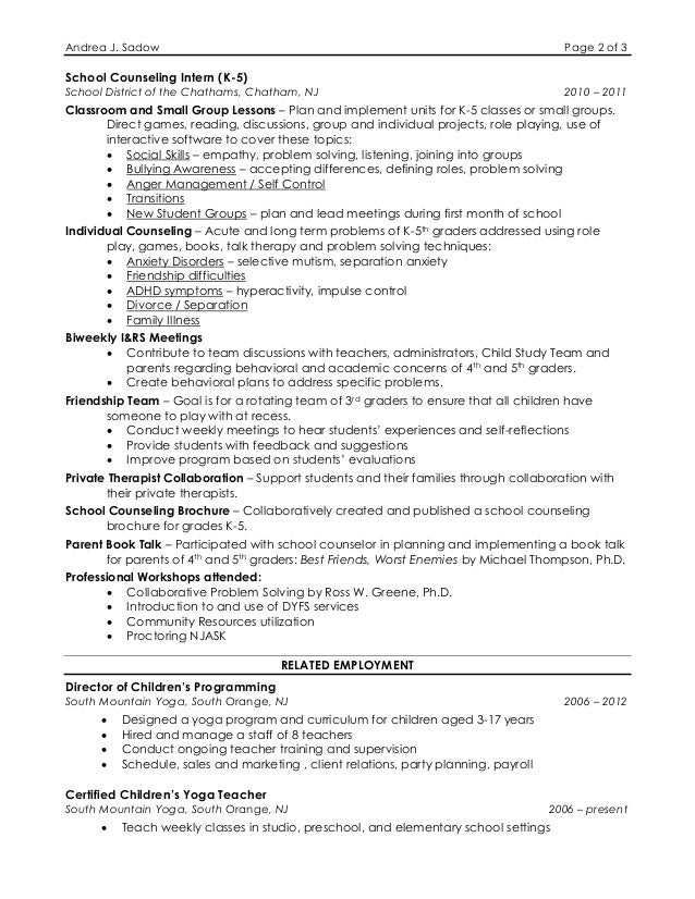 high school counselor resume samples