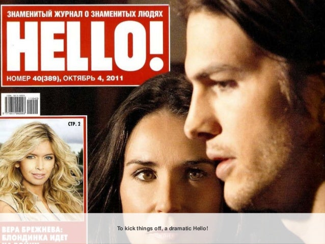 To kick things off, a dramatic Hello!