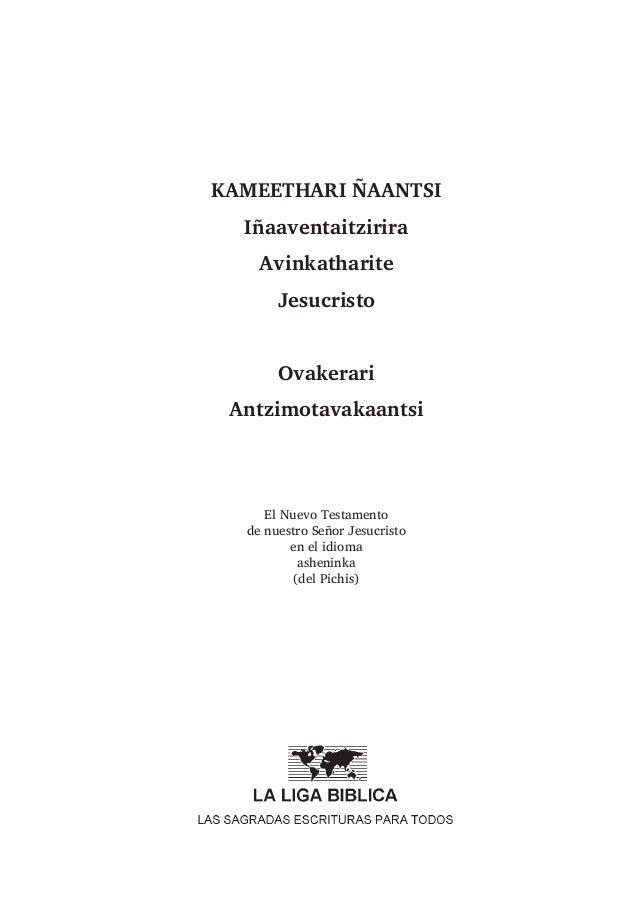 Asheninka  piches bible - new testament
