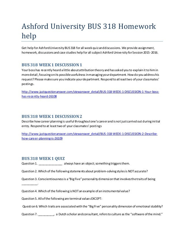 Click here for more samples of email homework help