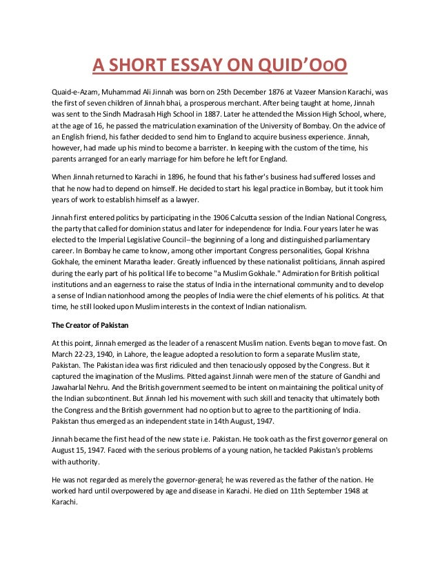 English Class Essay English Class Essay Professional Help With Reflective  Essay On English Class Self Reflection Essay About English Class Example Of  ...