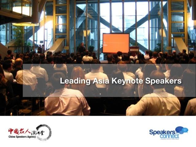 Leading Asia Keynote Speakers