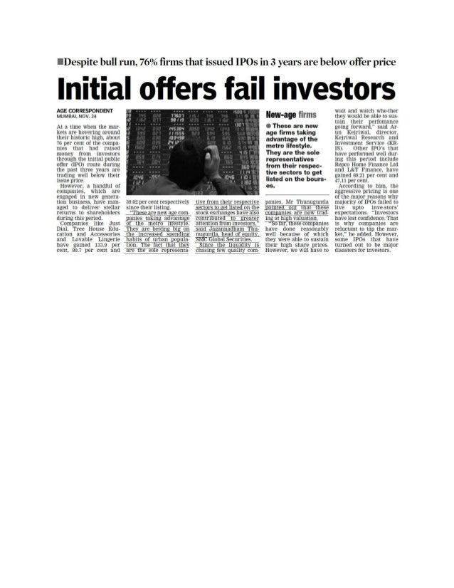 Initial offers fail investors- 25.11.2013
