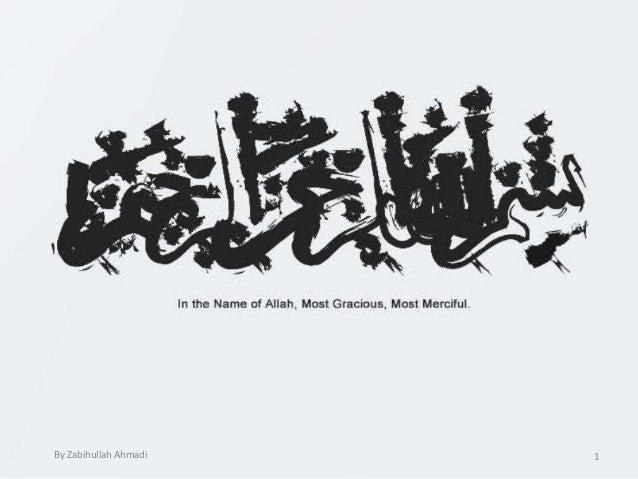 By Zabihullah Ahmadi  1