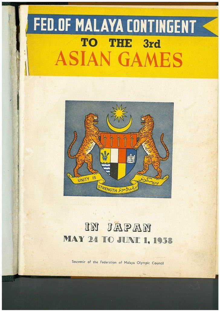 Malaysia - Asian Games 1958