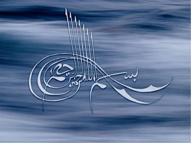 Pr esent ed by: Name :Qai ser Hussai n Cl ass:Account i ng & Fi nance Rol l number : Bs 13116 Pr esent ed t o: Pr of Nasi ...