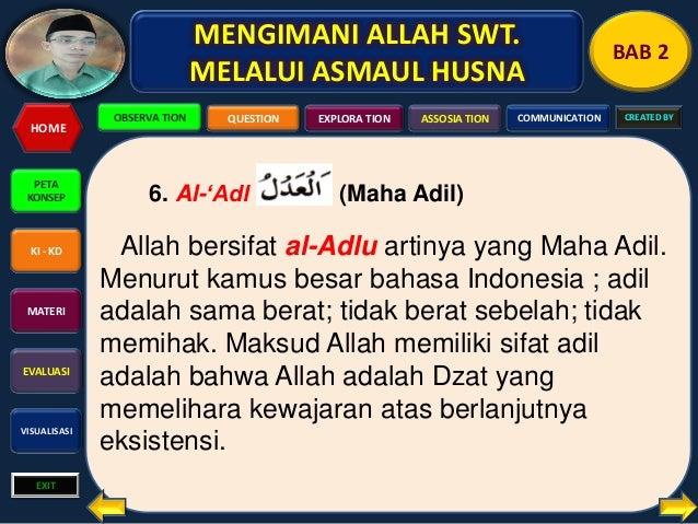 Allah Maha Adil in English Al-'adl Maha Adil Allah