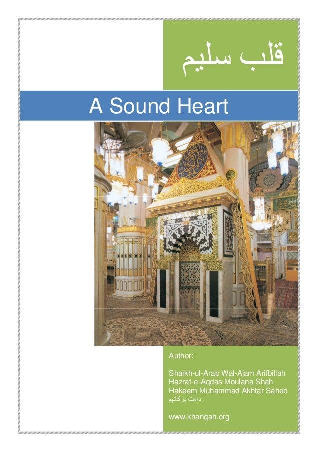 A Sound Heart