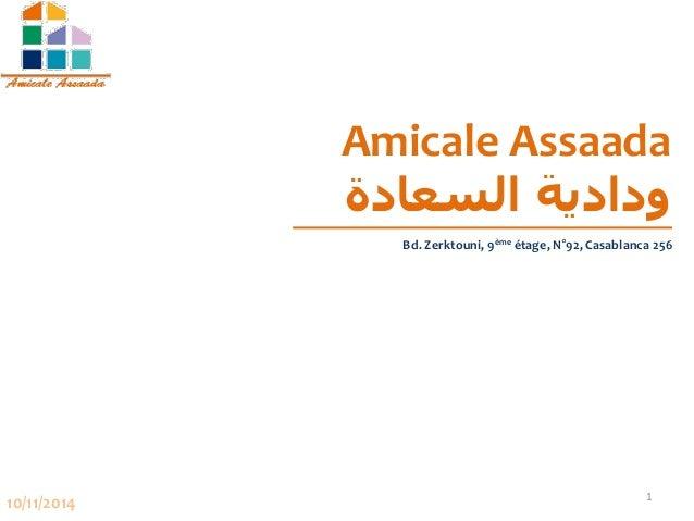Amicale Assaada  ودادية السعادة  1  10/11/2014  Bd. Zerktouni, 9èmeétage, N°92, Casablanca 256