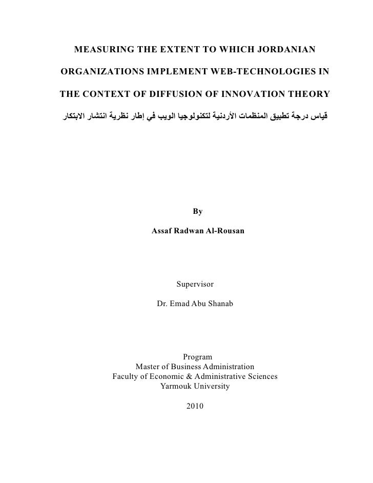 MEASURING THE EXTENT TO WHICH JORDANIAN  ORGANIZATIONS IMPLEMENT WEB-TECHNOLOGIES IN  THE CONTEXT OF DIFFUSION OF INNOVATI...