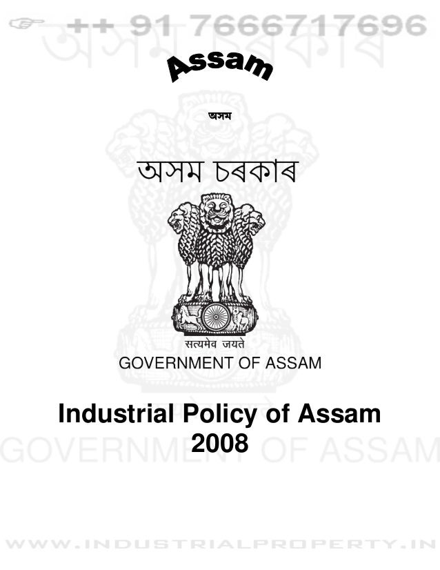 অসমIndustrial Policy of Assam            2008
