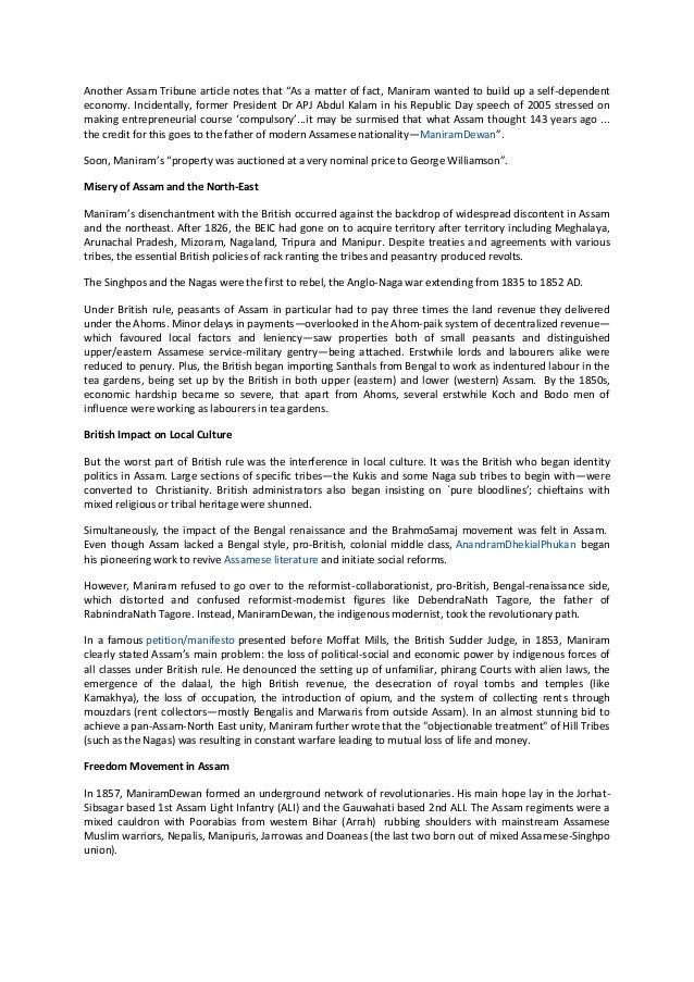 Very short essay on holi