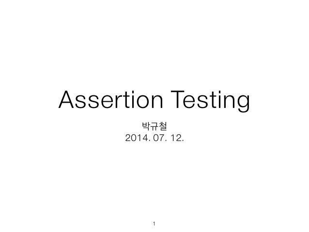 Node.js assertion testing module