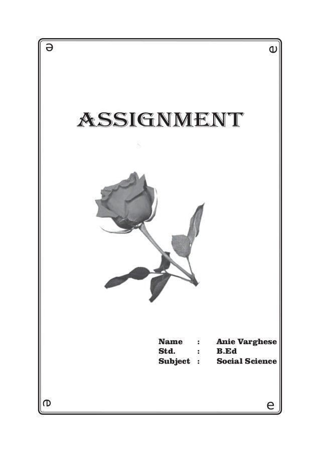 Ksou assignment