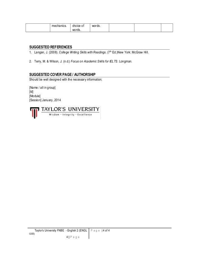 college entrance essay question