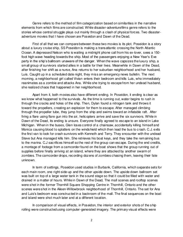 poseidon essay example Essay zeus was the son of cronus and rhea, an earlier race of ruling gods called titans cronus was king of all the titans zeus was the brother of hades and poseidon, hades was the god of the underworld and poseidon was the god of the sea.