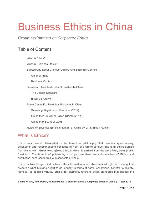 china business ethics Any discussion of corruption and business ethics must begin with two obvious points: united states businesses are doing business in china, and the rules of doing business in china are not the same as in the united states.