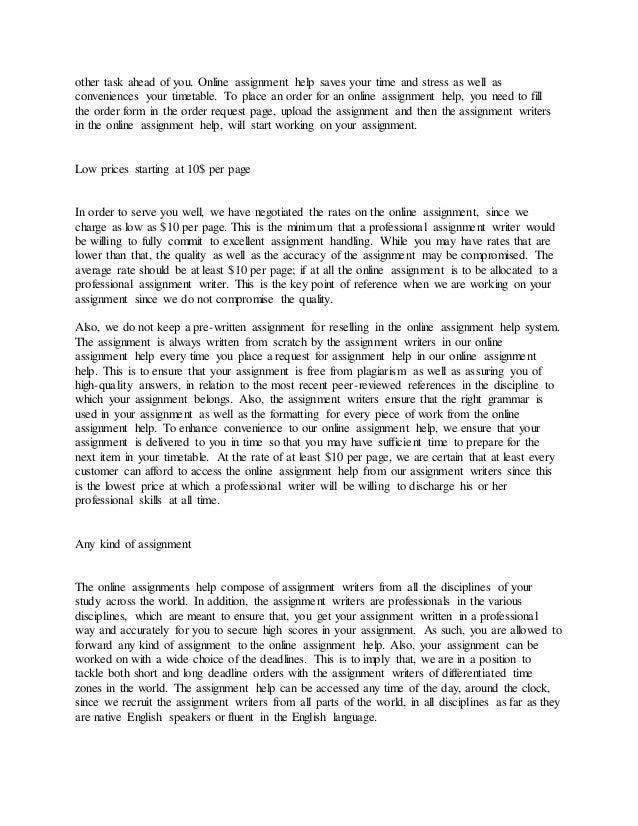 essay on discipline in school gujarati
