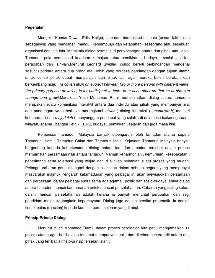 Dialog Antara Tamadun Di Malaysia