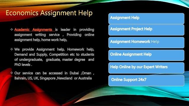 economics writing assignment supply
